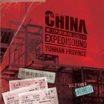 China Expedisound Yunnan Province
