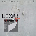 The Best Heritage 3