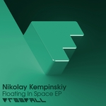 Floating In Space EP