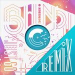 Just Go EP (remixes)
