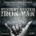 MYSTERY SYSTEM - Iron Man (Russia #39) (Front Cover)