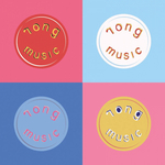 This Is Rong Music II Pt 1