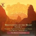 Meditation Of The Heart