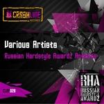 Russian Hardstyle Awardz Anthems
