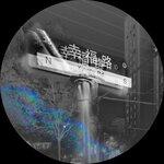 KODE9 - Xingfu Lu / Kan (Front Cover)