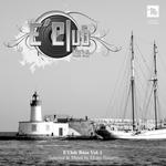 E' Club Ibiza Vol 1 (selected & mixed by Efrain Navarro) (unmixed tracks)