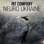 Neuro Ukraine LP