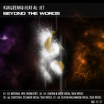 Beyond The Words (remixes)