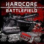 Hardcore Battlefield