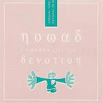 I Wanna Give You Devotion (remixes)