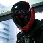 Controller (Original Motion Picture Soundtrack)