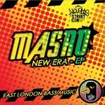 New Era EP (East London Bass Music)
