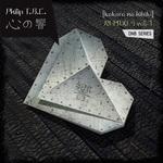 Kokoro No Hibiki Remixes:  Dnb Series Vol 1