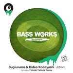 SUGIURUMN/HIDEO KOBAYASHI - Jetron (Front Cover)