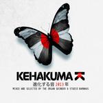 Kehakuma (unmixed tracks)