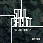 You Give To Me EP