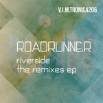Riverside: The Remixes EP