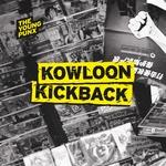 Kowloon Kickback