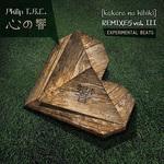 Kokoro No Hibiki Remixes Vol 3 (Experimental Beats)
