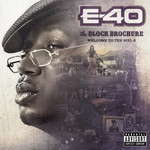 E 40 - The Block Brochure: Welcome To The Soil Vol 6 (Front Cover)