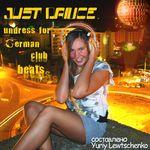 Just Dance Undress For German Club Beats