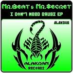 I Don't Need Drugs EP