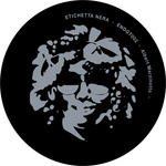 Digital EP 2