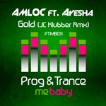 Gold 2014 (remixes)