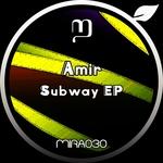 Subway EP