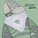 Noschool (Remixes)