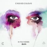 In Your Bones (remix pack 1)