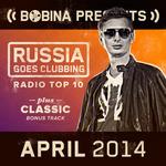 Bobina Presents Russia Goes Clubbing Radio Top 10 April 2014