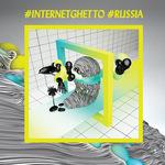 #Internetghetto #Russia