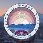 Ghosts Of Mount Ararat