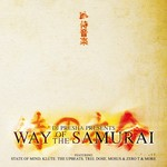 VARIOUS - Way Of The Samurai (Front Cover)