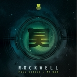 ROCKWELL - Full Circle/My War (Front Cover)