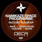 Factory Floor EP