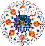 BG BAARREGAARD - Love Deluxe (Front Cover)