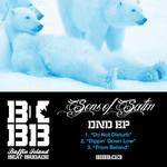 DND EP