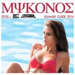 Mykonos Summer Guide 2014