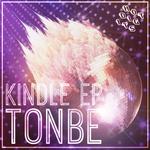 Kindle EP