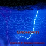 VARIOUS - Gromoviti (Front Cover)