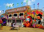 Disco Fun House
