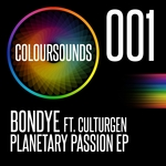 Planetary Passion EP