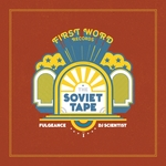 The Soviet Tape Vol 1