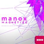 Magnetize (remixes)