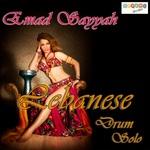 Lebanese Drum Solo