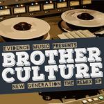 New Generation - remix EP