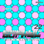 Gophyl D022
