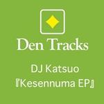 Kesennuma EP